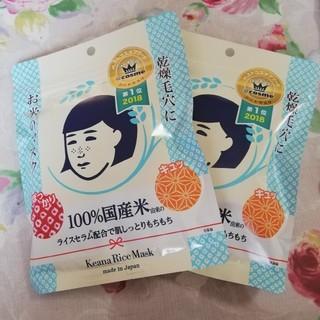 【新品未開封】毛穴撫子 お米のマスク 10枚×2 石澤研究所 2パック  毛穴