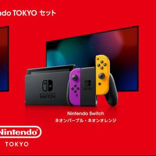 Nintendo Switch - 任天堂Switch 任天堂スイッチ ネオンパープル ネオンオレンジ