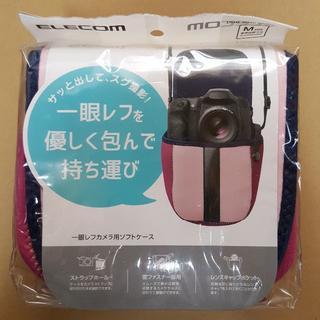 エレコム(ELECOM)の《Mサイズ》一眼レフカメラ ソフトケース (ピンク)(ケース/バッグ)