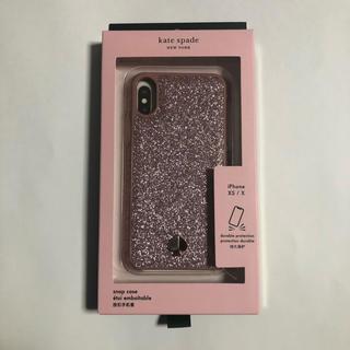 kate spade new york - 【新品】ケイトスペード iPhoneXS,X(ピンクラメ)