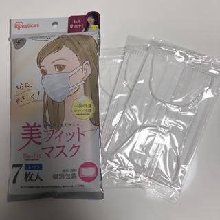 アイリスオーヤマ - 使い捨てマスク 普通サイズ 7枚 +おまけ
