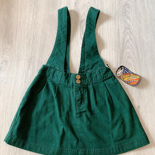 ◆未着用◆ガールズ ジャンパースカート◆120cm◆グリーン◆綿100%◆