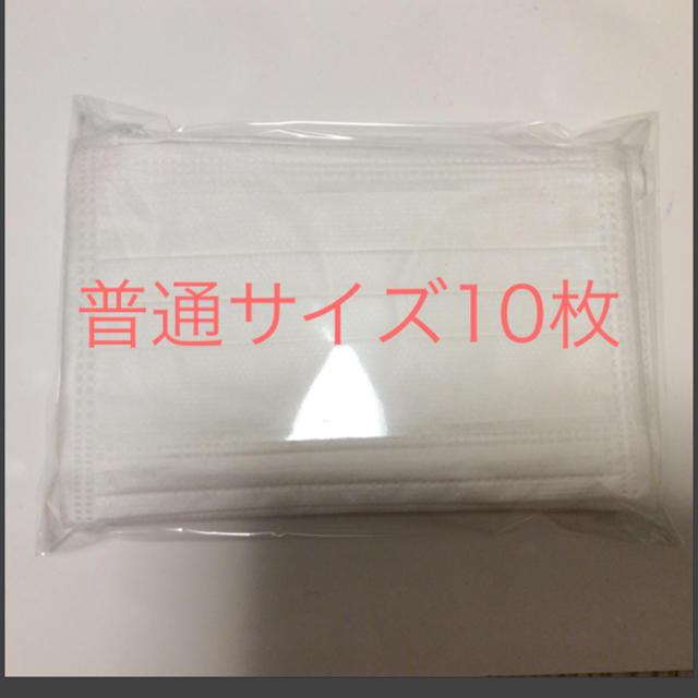 マスク プリーツ 立体 | 使い捨てマスクの通販 by ゆー