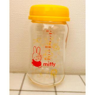 チュチュベビー ミッフィー 哺乳瓶 miffy(哺乳ビン)