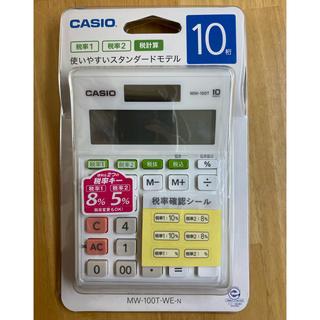 カシオ(CASIO)のカシオ スタンダード電卓 W税率設定・税計算 ミニジャストタイプ 10桁(店舗用品)