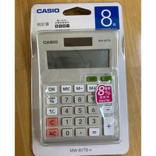 カシオ(CASIO)のカシオ スタンダード電卓 税計算 ミニジャストタイプ 8桁 MW-8VTB-N(店舗用品)