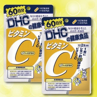 DHC - DHCビタミンC 60日分×2袋 賞味期限2022.11