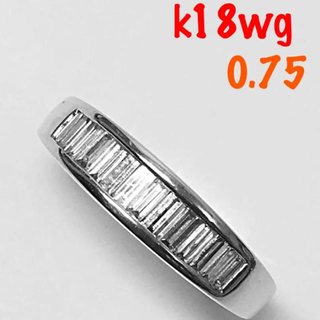 k18wg ダイヤリング 0.75 #15 重さ約5.56g