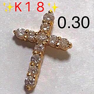 ✨ K18  ✨ ダイヤモンド ネックレス ✨トップ