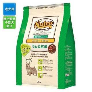 ニュートロ ナチュラルチョイス ドッグフード ラム&玄米 超小型犬~小型犬 成犬(ペットフード)