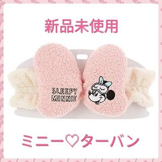ディズニー(Disney)の【新品未使用】ミニーマウス♡ヘアターバン ミニー Bed Room  (その他)