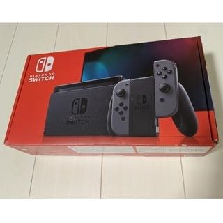 【新型】Nintendo Switch 本体
