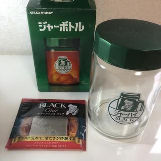 ニッカウイスキー(ニッカウヰスキー)のブラックニッカ 新品未使用 ジャーボトル&ステンレスアイスキューブ(その他)
