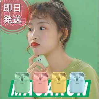 ✨イヤホン パステル パステルカラー Bluetooth 可愛い❤️ c
