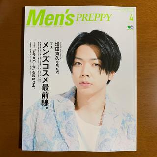 men's preppy 4月号