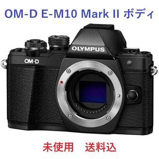 オリンパス(OLYMPUS)のよぴ様専用オリンパス OM-D E-M10 Mark II ボディ一式 送料無料(デジタル一眼)