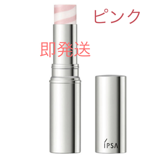 IPSA - イプサ  キャッチライトスティック ハイライト ピンク