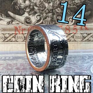 アメリカコインリング 自由の女神 指輪 外国コイン加工(リング(指輪))