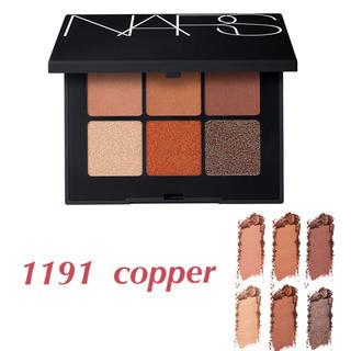 NARS - NARS ヴォワヤージュアイシャドウパレット 1191 【Copper】