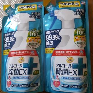 アース製薬 - アース製薬 アルコール除菌EX  詰め替え用  大容量400ml 2個