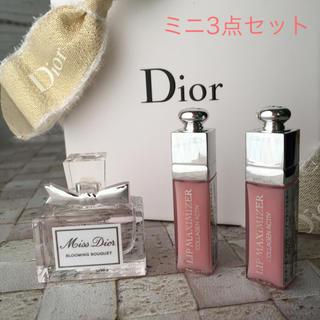 Dior - Dior ディオール ブルーミングブーケ マキシマイザー ミニ3点セット