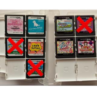 ニンテンドーDS - ニンテンドー DS カセット8個