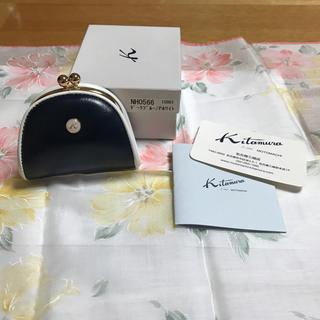 キタムラ(Kitamura)のキタムラ 小銭入れ(コインケース)