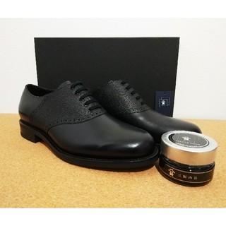 SANYO YAMACHO - 新品 三陽山長 鞍次郎 Size 7.5 25.0~25.5cm プレーントゥ