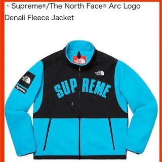 Supreme - supreme northface デナリフリース 水色S