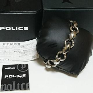 ポリス(POLICE)のPOLICE 希少 ブレスレット 付属品完備(ブレスレット)