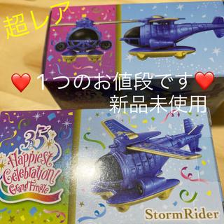 タカラトミー(Takara Tomy)のディズニーリゾート35周年 超レア グランドフィナーレ ストームライダー トミカ(キャラクターグッズ)