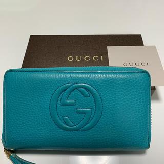 Gucci - GUCCIラウンドファスナー長財布(ターコイズ色)