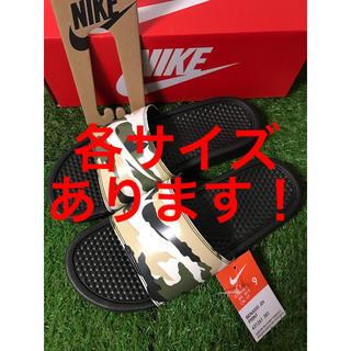 NIKE - 【土曜日限定セール】NIKE ベナッシ 27cm