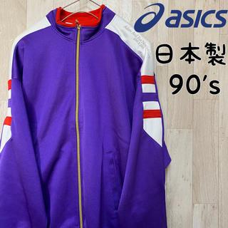asics - 【アシックス】Adam&Eve トラックジャケット 80s〜90s タグ付き