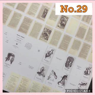 ●No.29●ハンドメイドアンティーク洋書豆本シール1シート(約80枚)(しおり/ステッカー)