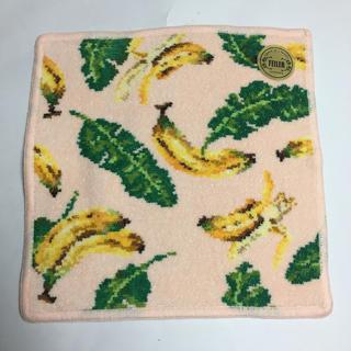 FEILER - 新品タグ付♡FEILER フェイラー タオルハンカチ ジャングルバナナ