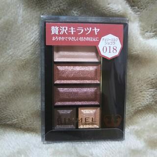 リンメル ショコラスイートアイズ 018 チェリーミルクショコラ
