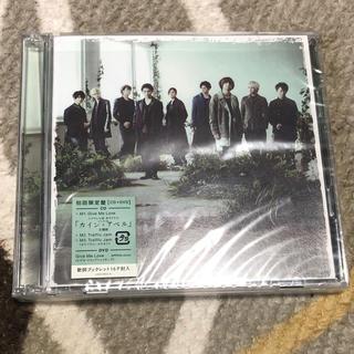 Hey! Say! JUMP - Give Me Love 初回限定盤