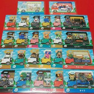 任天堂 - どうぶつの森 amiibo カード アミーボ とび森 amiibo+ サンリオ
