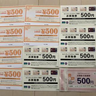 三井ショッピングパーク セゾン 三井アウトレットパーク お買物券 6000円分