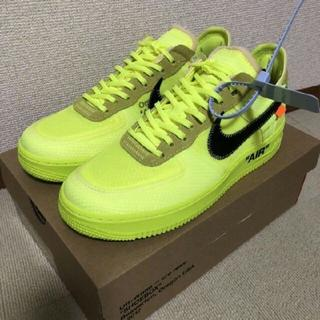 OFF-WHITE - NIKE AIR FORCE 1 LOW × OFF WHITE VOLT