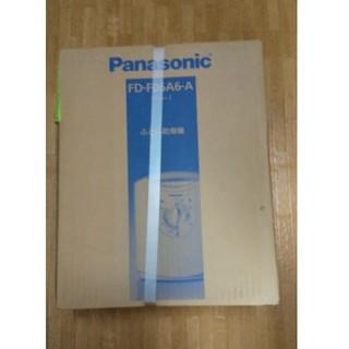 パナソニック(Panasonic)の「新品 未使用」Panasonic ふとん乾燥機 FD-F06A6-A[ブルー](その他)
