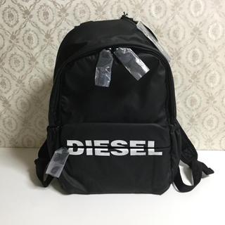 DIESEL - 新品未使用★ディーゼル DIESEL ロゴ バッグパック リュック