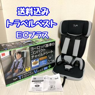日本育児 - 人気色! 日本育児 トラベルベストECプラス ジュニアシート チャイルドシート