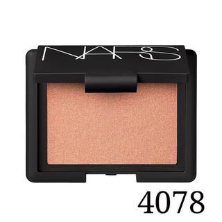 NARS - 新品 ♥︎ ナーズ ブラッシュ 4078