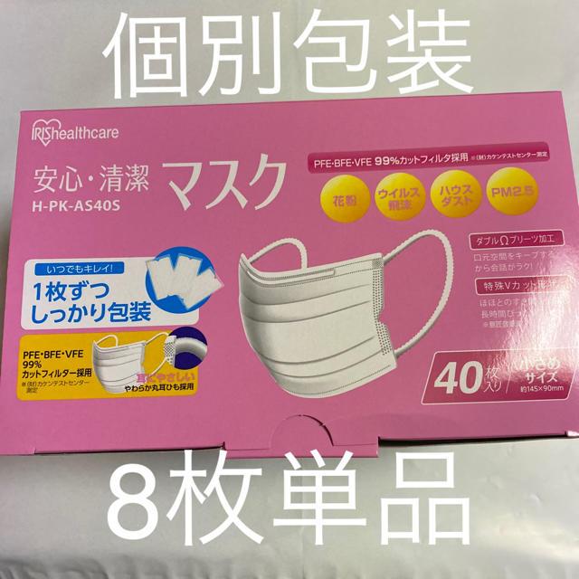マスク パワーポイント - アイリスオーヤマ - マスク 小さめ アイリス 子供 女性の通販 by omi's shop