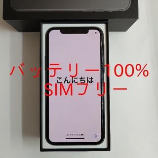 Apple - 【美品A+】iphone 11 pro 64GB simフリー グリーン