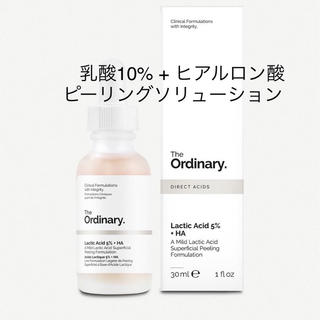 Sephora - The ordinary ジ・オーディナリー Lactic Acid10%+HA