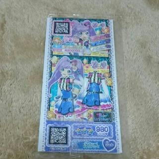 プリパラ カード(カード)