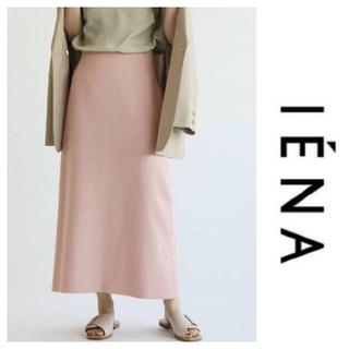 IENA - イエナ ライトツイードスカート ピンク 38